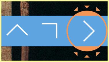 リンクの横に表示する 「>(大なり記号)」 を画像を使わずにCSSだけで作成する方法