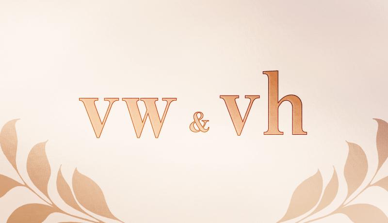 レスポンシブの単位には%よりもvw, vhが便利!フォントサイズの指定にも使える