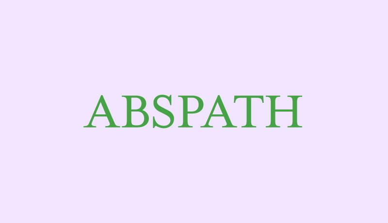 ABSPATHとはなんぞや。WordPressのインストールされたパスが定義されたグローバル定数らしい。