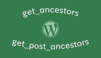 親情報を取得するget_post_ancestors() と get_ancestors() の違い 【WordPress】