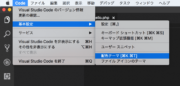 vscode配色テーマ選択