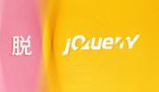 【脱jQuery!】ページ内リンクのスムーススクロールをjQueryなしで実装するコード