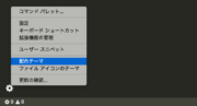 vscodeの配色テーマ