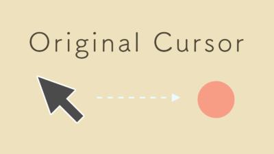 JavaScriptでマウスカーソルを小さいドットに変更する方法【jQueryなし】